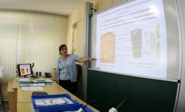 Конференция для учителей в сентябре